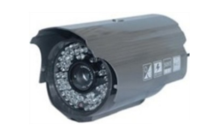 IR 60M High Resolution Waterproof 32 LED Sony CCD CCTV Security Color Camera